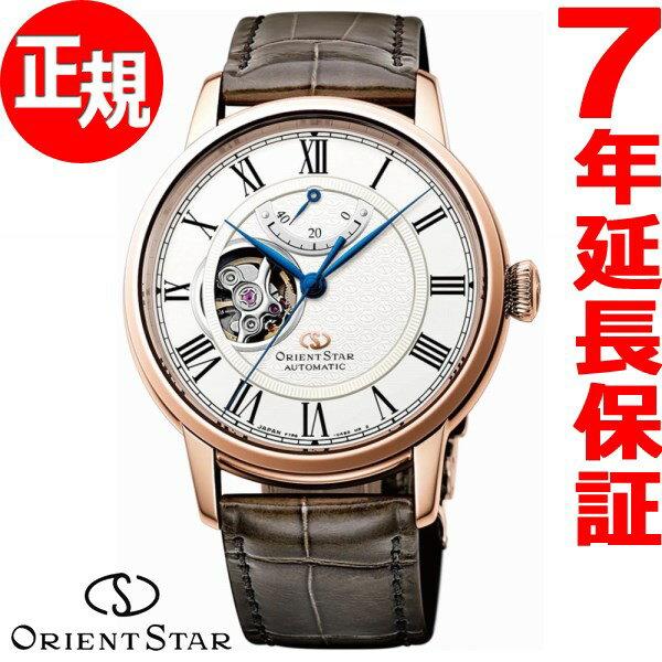 オリエントスター ORIENT STAR 腕時計 メンズ 自動巻き オートマチック セミスケルトン RK-HH0003S【2017 新作】