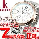 セイコー ルキア SEIKO LUKIA 2017年 サマー限定モデル ソーラー 腕時計 レディース SSVS030【2017 新作】【あす楽対…