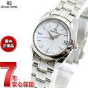 グランドセイコー レディース クオーツ セイコー 腕時計 GRAND SEIKO 時計 STGF275【正規品】【60回無金利】