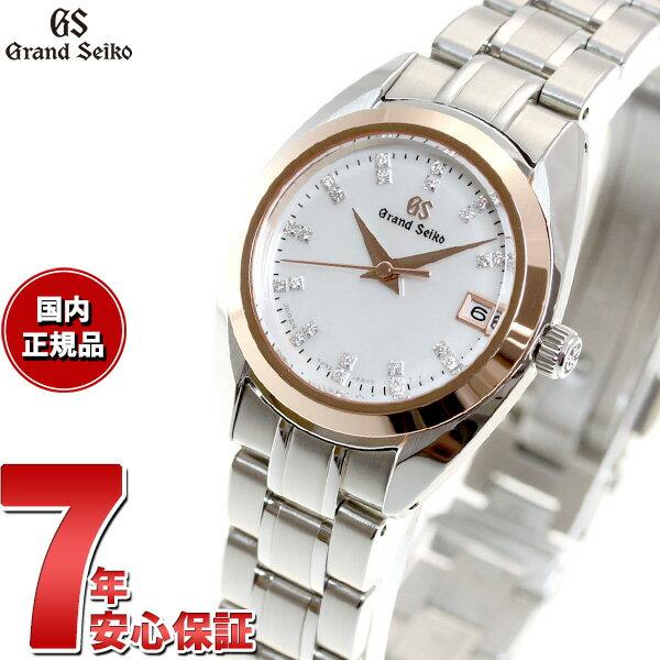 グランドセイコー GRAND SEIKO 腕時計 レディース STGF286【2017 新作】【あす楽対応】【即納可】