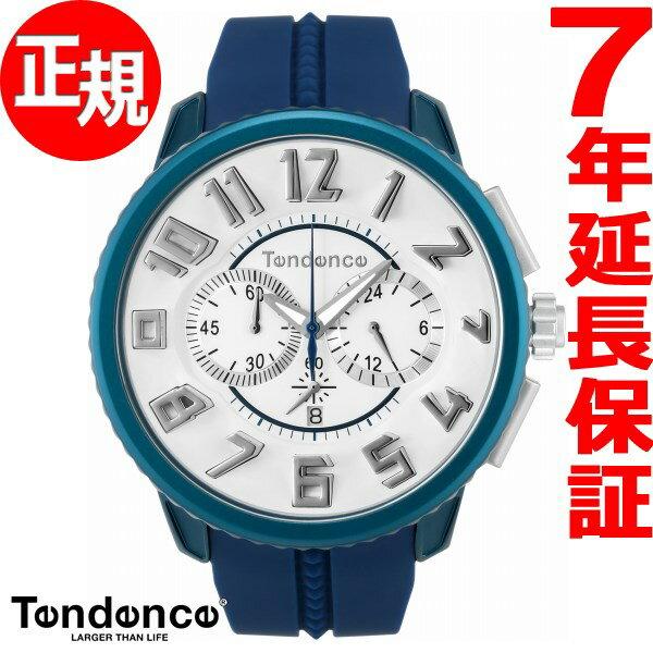 テンデンス Tendence 限定モデル 腕時計 メンズ/レディース アルテックガリバー サファリコラボレーション Altec Gulliver SafariCollaboration TY146005【2017 新作】【あす楽対応】【即納可】