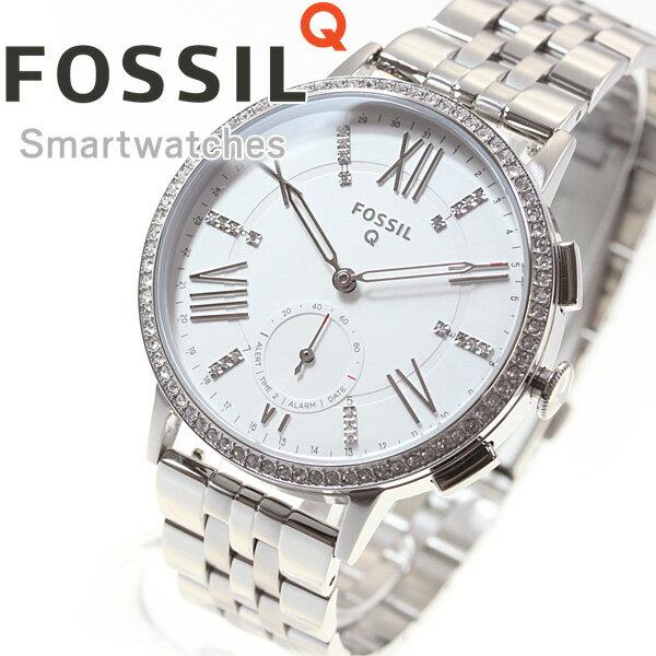 フォッシル FOSSIL ハイブリッド スマートウォッチ ウェアラブル Q GAZER Qゲイザー 腕時計 メンズ/レディース FTW1105【正規品】【サイズ調整無料】