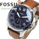 フォッシル FOSSIL ハイブリッド スマートウォッチ ウェアラブル Q GRANT 腕時計 メンズ FTW1122【2017 新作】【あす楽対応】【即納可】