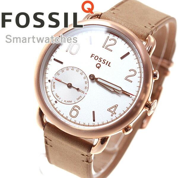 フォッシル FOSSIL ハイブリッド スマートウォッチ ウェアラブル Q TAILOR Qテイラー 腕時計 メンズ/レディース FTW1129【正規品】