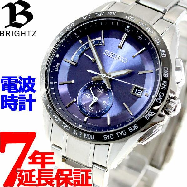 8月15日限定!最大2000円OFFクーポン配布中♪15日0時から16日9時59分まで! セイコー ブライツ SEIKO BRIGHTZ 電波 ソーラー 電波時計 腕時計 メンズ SAGA231