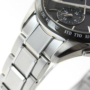 セイコーブライツSEIKOBRIGHTZ電波ソーラー電波時計腕時計メンズSAGA233【2017新作】【あす楽対応】【即納可】