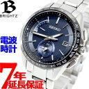 セイコー ブライツ SEIKO BRIGHTZ 電波 ソーラー 電波時計 腕時計 メンズ SAGA235【2017 新作】【あす楽対応】【即納可】