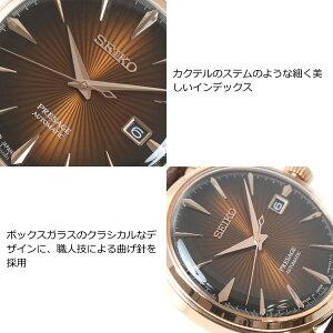 セイコープレザージュSEIKOPRESAGE自動巻きメカニカル腕時計メンズベーシックラインSARY078【2017新作】【あす楽対応】【即納可】