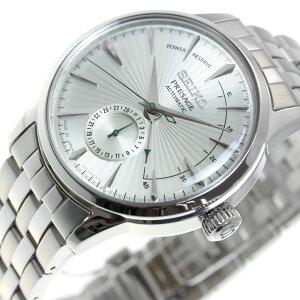 セイコープレザージュSEIKOPRESAGE自動巻きメカニカル腕時計メンズベーシックラインSARY079【2017新作】【あす楽対応】【即納可】