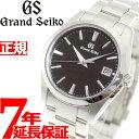 グランドセイコー クオーツ メンズ 腕時計 セイコー GRAND SEIKO 時計 SBGV223【正規品】【60回無金利】