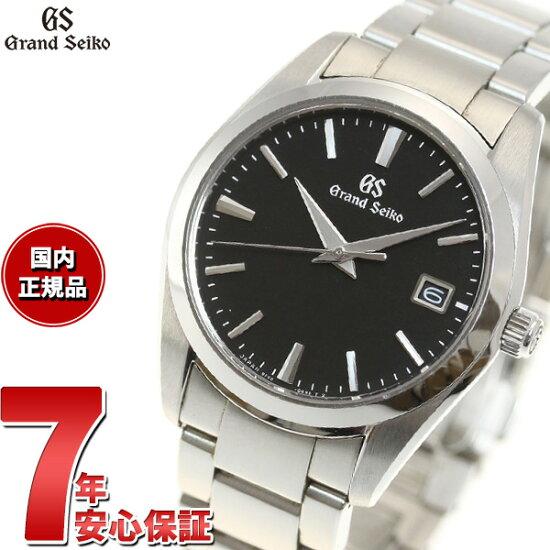 グランドセイコーGRANDSEIKO腕時計メンズSBGX261【2017新作】