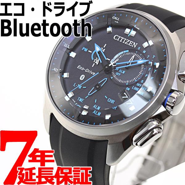 シチズン CITIZEN エコドライブ Bluetooth ブルートゥース スマートウォッチ 腕時計 メンズ クロノグラフ BZ1020-22E【2017 新作】【あす楽対応】【即納可】