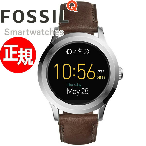 フォッシル FOSSIL Q スマートウォッチ ウェアラブル Q FOUNDER Qファウンダー 腕時計 メンズ/レディース FTW2119【あす楽対応】【即納可】