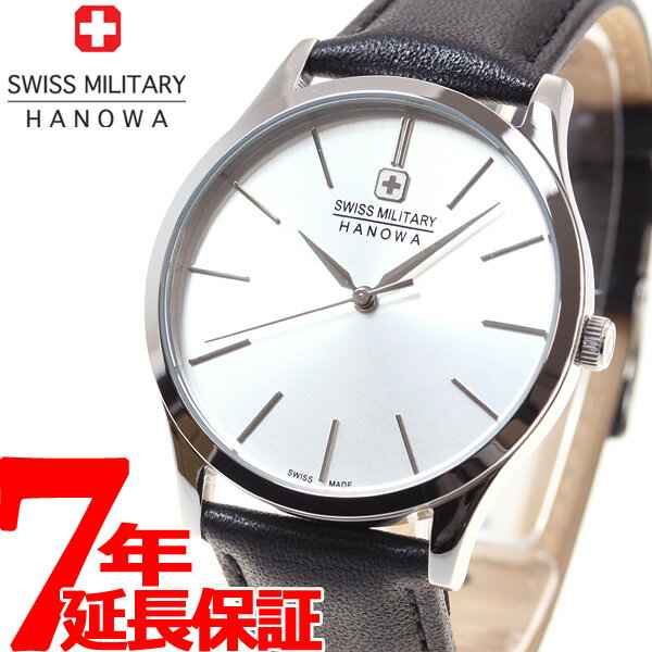 スイスミリタリー SWISS MILITARY 腕時計 メンズ プリモ PRIMO ML412【あす楽対応】【即納可】