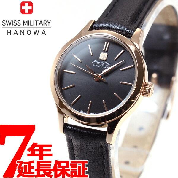 スイスミリタリー SWISS MILITARY 腕時計 レディース プリモ PRIMO ML422