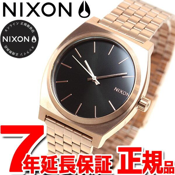 ニクソン NIXON タイムテラー TIME TELLER 腕時計 メンズ オールローズゴールド/ブラックサンレイ NA0452598-00【2017 新作】