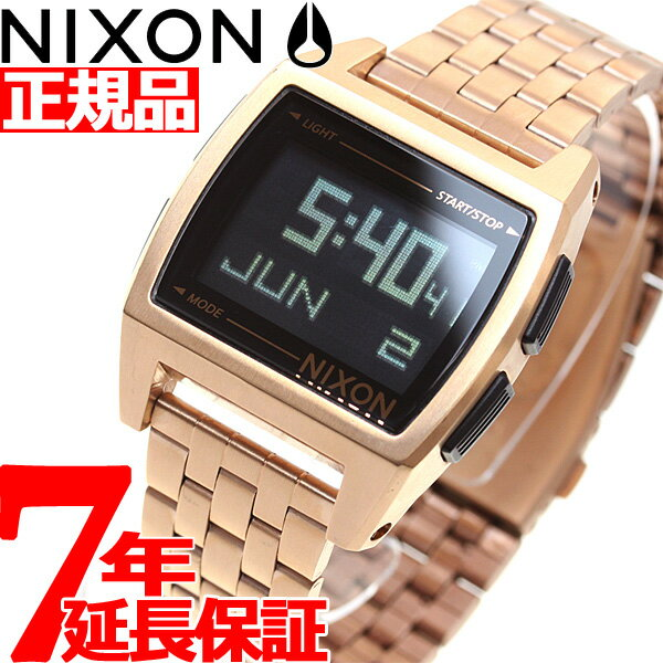 ニクソン NIXON ベース BASE 腕時計 メンズ/レディース オールローズゴールド NA1107897-00【2017 新作】