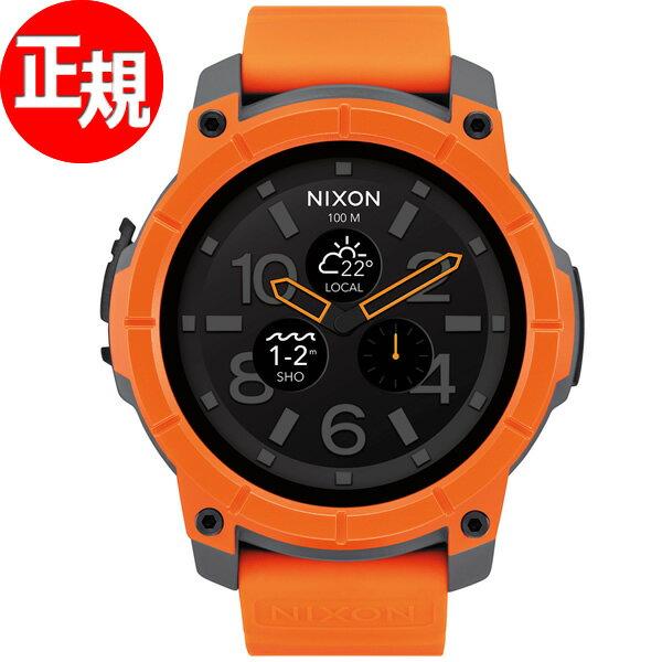 ニクソン NIXON ミッション MISSION スマートウォッチ 腕時計 メンズ オレンジ/グレイ/ブラック NA11672658-00【あす楽対応】【即納可】