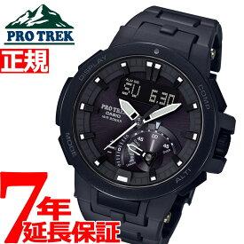 カシオ プロトレック CASIO PRO TREK 電波 ソーラー 電波時計 腕時計 メンズ タフソーラー PRW-7000FC-1BJF