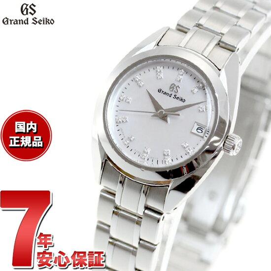 グランドセイコーGRANDSEIKO腕時計レディースSTGF277【2017新作】
