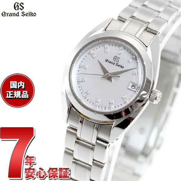 グランドセイコー レディース クオーツ セイコー 腕時計 GRAND SEIKO 時計 STGF277【正規品】【60回無金利】