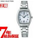 セイコー セレクション SEIKO SELECTION 電波 ソーラー 電波時計 腕時計 レディース SWFH083【2017 新作】