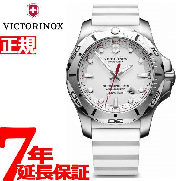 ポイント最大35倍!21日1時59分まで! ビクトリノックス スイスアーミー VICTORINOX SWISSARMY 日本限定カラー 腕時計 メンズ イノックス プロフェッショナル ダイバー I.N.O.X. PROFESSIONAL DIVER 249123