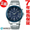 セイコー ワイアード SEIKO WIRED 電波 ソーラー 電波時計 腕時計 メンズ AGAY013【2017 新作】【あす楽対応】【即納可】