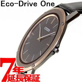 【1日0時〜♪店内ポイント最大48倍&最大3万円OFFクーポン!1日23時59分まで】シチズン エコドライブ ワン CITIZEN Eco-Drive One ソーラー 腕時計 メンズ AR5025-08E