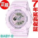 カシオ ベビーG CASIO BABY-G Pink Bouquet Series 腕時計 レディース BA-110-4A2JF【2017 新作】