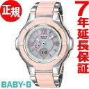 カシオ ベビーG CASIO BABY-G Pink Bouquet Series 電波 ソーラー 電波時計 腕時計 レディース BGA-1250C-4BJF【2017 新作】【あす楽対応】【即納可】