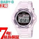 カシオ ベビーG CASIO BABY-G Pink Bouquet Series 電波 ソーラー 電波時計 腕時計 レディース BGR-3003-4JF【2017 新…