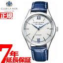 クラブ・ラメール CLUB LA MER メカニカル 自動巻き Sailing Tradition 限定モデル 腕時計 メンズ BJ6-011-60