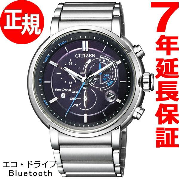 シチズン CITIZEN エコドライブ Bluetooth ブルートゥース スマートウォッチ 流通限定モデル 腕時計 メンズ クロノグラフ BZ1001-86E【2017 新作】【あす楽対応】【即納可】