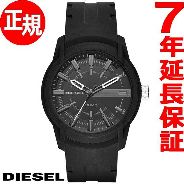 ディーゼル DIESEL 腕時計 メンズ アームバー シリコン ARMBAR SILICONE DZ1830【2017 新作】【あす楽対応】【即納可】