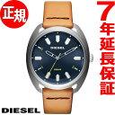 ディーゼル DIESEL 腕時計 メンズ ファーストバック FASTBAK DZ1834【2017 新作】