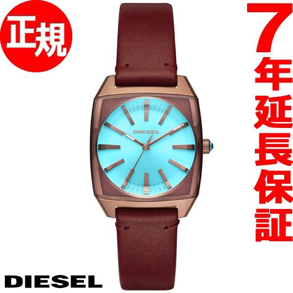 ディーゼル DIESEL 腕時計 レディース ベッキー BECKY DZ5555【2017 新作】