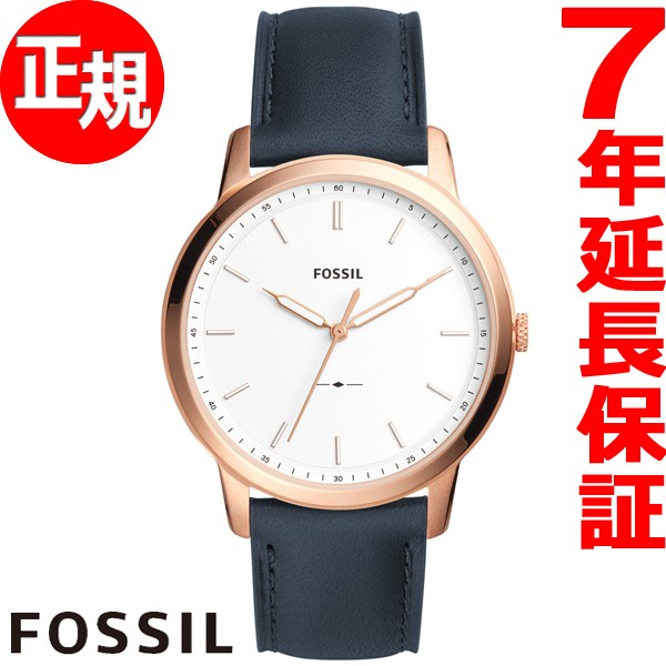 フォッシル FOSSIL 腕時計 メンズ ミニマリスト MINIMALIST FS5371【2017 新作】