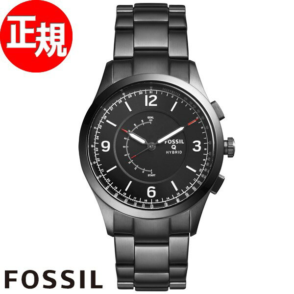 フォッシル FOSSIL Q ハイブリッド スマートウォッチ ウェアラブル 腕時計 メンズ Q ACTIVIST FTW1207【2017 新作】【あす楽対応】【即納可】