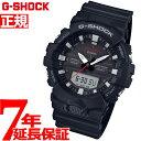カシオ Gショック CASIO G-SHOCK 腕時計 メンズ GA-800-1AJF【2017 新作】【あす楽対応】【即納可】
