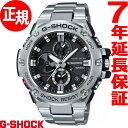 カシオ Gショック Gスチール CASIO G-SHOCK G-STEEL ソーラー 腕時計 メンズ タフソーラー GST-B100D-1AJF【2017 新作】