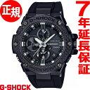 カシオ Gショック Gスチール CASIO G-SHOCK G-STEEL Carbon Edition ソーラー 腕時計 メンズ タフソーラー GST-B10...
