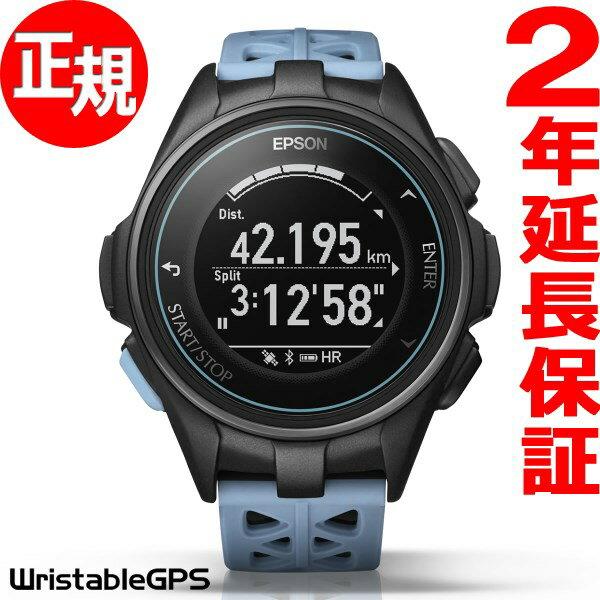 今だけお買い得!5%OFFクーポン!7月1日23時59分まで! エプソン リスタブルGPS ランニングギア EPSON WristableGPS スマートウォッチ 腕時計 メンズ J-300T【あす楽対応】【即納可】