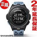 エプソン リスタブルGPS ランニングギア EPSON WristableGPS スマートウォッチ 腕時計 メンズ J-300T【2017 新作】