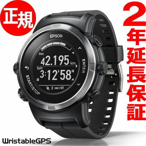 エプソン リスタブルGPS ランニングギア EPSON WristableGPS スマートウォッチ 腕時計 メンズ J-350B【2017 新作】【あす楽対応】【即納可】