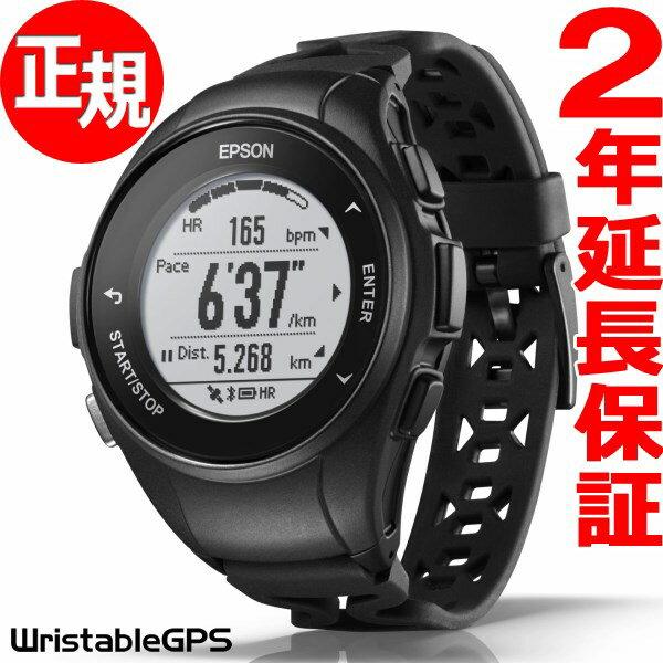 エプソン リスタブルGPS ランニングギア EPSON WristableGPS スマートウォッチ 腕時計 メンズ J-50B【2017 新作】【あす楽対応】【即納可】