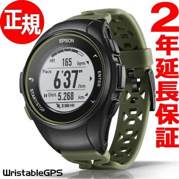 【キャッシュバックキャンペーン中!2019年1月7日まで!】エプソン リスタブルGPS ランニングギア EPSON WristableGPS スマートウォッチ 腕時計 J-50K