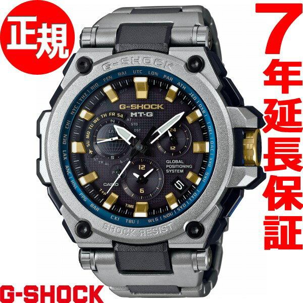 カシオ Gショック MT-G CASIO G-SHOCK 限定モデル GPS ハイブリッド 電波 ソーラー 電波時計 腕時計 メンズ タフソーラー MTG-G1000SG-1A2JF【あす楽対応】【即納可】