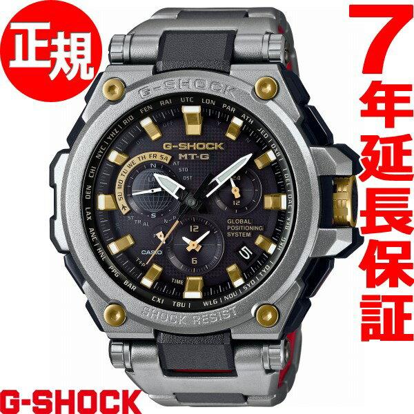 カシオ Gショック MT-G CASIO G-SHOCK 限定モデル GPS ハイブリッド 電波 ソーラー 電波時計 腕時計 メンズ タフソーラー MTG-G1000SG-1AJF【2017 新作】