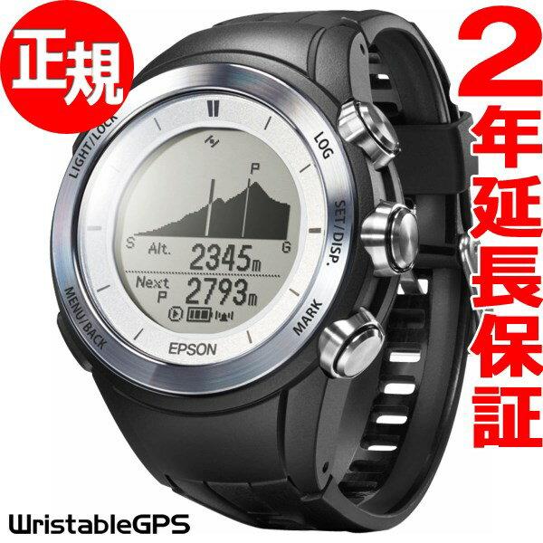 1000円OFFクーポンは31日23:59まで! エプソン リスタブルGPS トレッキングギア EPSON WristableGPS for Trek スマートウォッチ 腕時計 メンズ MZ-500S